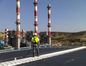 Kee Walk for Powerplant Rooftops